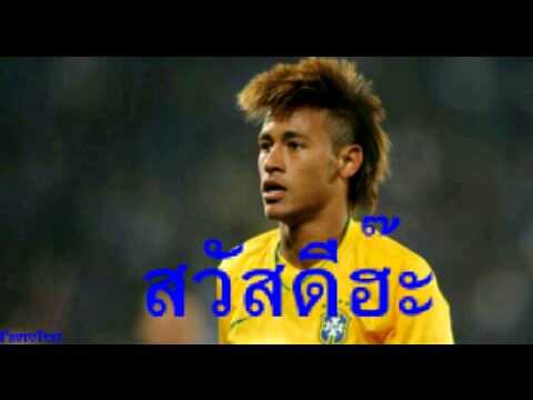 นักฟุตบอล