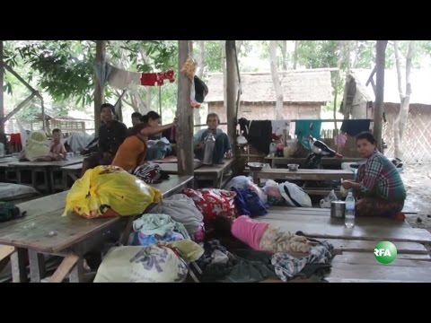 Floods Situation In Magway Region