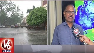 IMD Officer Rajarao About Daye Cyclone Effect On Telangana | Rains To Hit For Next 2 Days