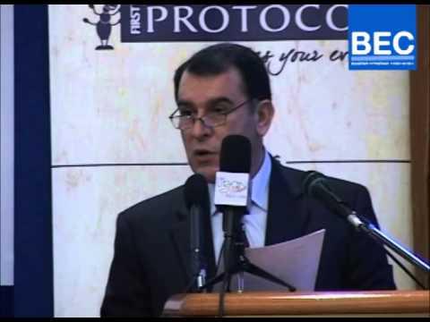 Mr. Talal Itani Speech - Director of Beirut Local Customs