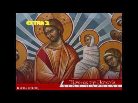 θεαρχίω νεύματι...   Extra 3 tv Greece
