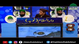 Salam karna kab sunnat hai (Short Clip) Haji Abdul Habib Attari