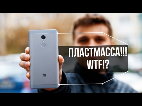 Xiaomi Redmi Note 4X: удачное обновление Redmi Note 4. В чем разница?