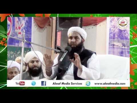 Molana Mohammad Ilyas Ghuman Haq Nawaz Park, Khatme Nabuwat Conference, D I Khan,2014 video