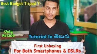 Cheap And Best Budget Tripod With Stronger For 1190 Rs Only    Unboxing & Review Tutorial In/Telugu