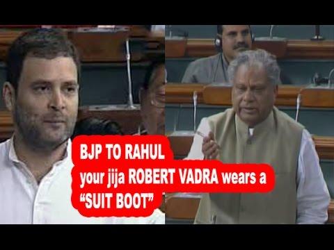 BJP to Rahul Gandhi ask your jija