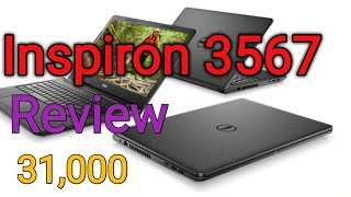 Dell Inspiron 3567 Unboxing and Review తెలుగులో || srlaptopcare ||