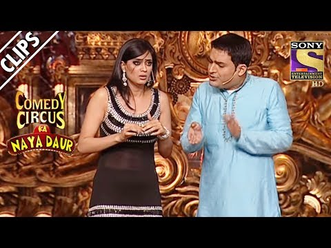 Shweta Tewari & Kapil Sharma Against Corruption | Comedy Circus Ka Naya Daur thumbnail