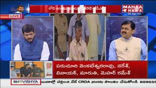 BJP Takes Back 350 Cores After Divorce With TDP, Is It Real ? | Mahaa Murthy