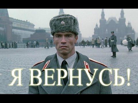 ПОЧЕМУ ЗАРУБЕЖНЫЕ ЗВЕЗДЫ ЕДУТ В РОССИЮ?