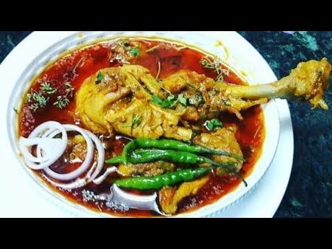 चीकन हंगामा रेसिपी  ( restaurant style chicken hungama recipe)