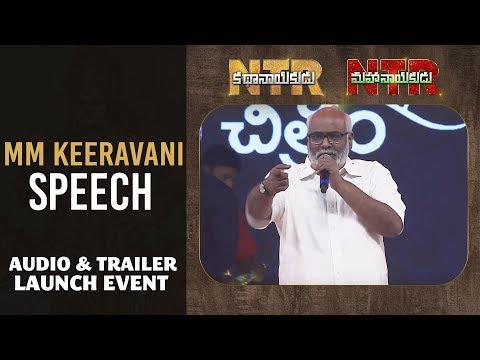 Music Director MM Keeravani Speech @ NTR Biopic Audio Launch   NTR Kathanayakudu   NTR Mahanayakudu