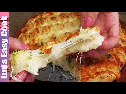ЧУДО ХЛЕБ с сыром и зеленью! Сколько не приготовишь ВСЕГДА МАЛО!