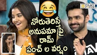 Ram Pothineni Making Hilarious Fun with Anupama || Hello Guru Prema Kosame Movie