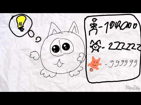 Как в мяусим сделать котенка