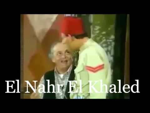 كنا هنروح ف داهية لكن ربنا ستر(El Nahr El Khaled)