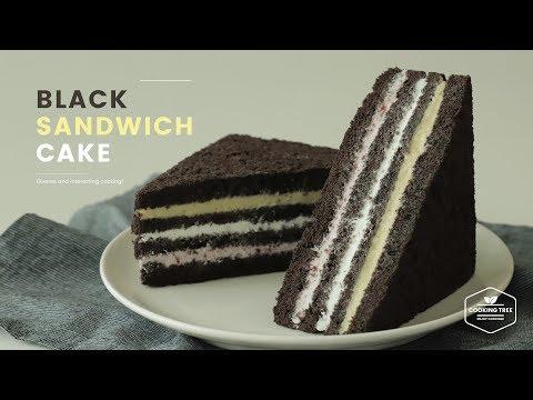 블랙 초코 샌드위치 케이크 만들기 : Black Chocolate Sandwich Cake Recipe : サンドイッチ ケーキ | Cooking tree