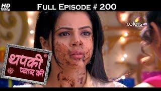 Thapki Pyar Ki - 11th January 2016 - थपकी प्यार की - Full Episode (HD)