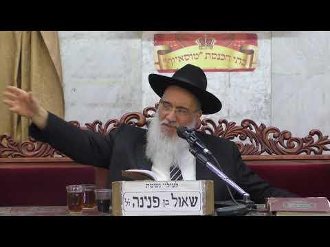 הרב יעקב שכנזי קבלות טובות לראש השנה+הרב יוסף לוגסי  התשובה באלול