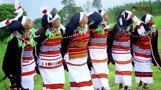 Hawwii H Qananii: Badhaadhina Baalee (Oromo Music) - HD