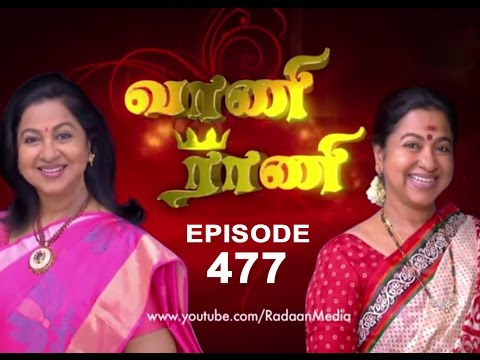 Vaani Rani -  Episode 477, 16/10/14
