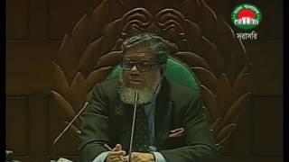 সংসদে  আব্দুর  রহমান  বদি || BodI at Parliament || রাজনীতি