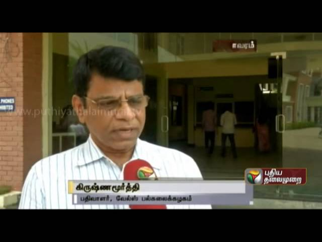 "Inauguration of ""Puthiyathalaimurai Students Forum"" at Vels University, Pallavaram, Chennai"