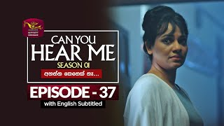 Can You Hear Me 2020 TV series | Episode - 37 | 2020-12-07