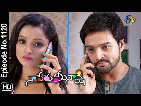 Naa Peru Meenakshi | 19th September 2018 | Full Episode No 1120 | ETV Telugu