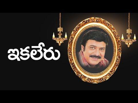 Tollywood Senior Actor Vinod Passes Away due to Brain Stroke | ABN Telugu