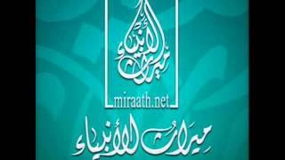 إن الله هو المُسَعِّر خطبة للشيخ عبد الواحد المدخلي
