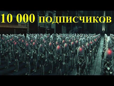 Набираем 10000 подписчиков. Развитие канала!!!
