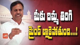 MLC Palla Rajeshwar Reddy Speech Over Telangana Farmers at Assembly Media Point | CM KCR