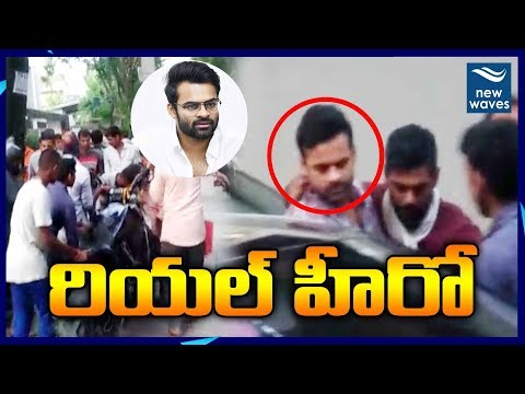 Mega Hero Sai Dharam Tej Helping to Road accident People in Hyderabad | New Waves