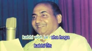 khuda bhi aasman se karaoke with lyrics
