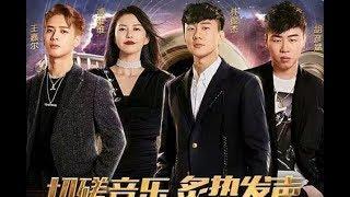 《梦想的声音》第三季,胡彦斌老师改编的《过火》是真的过了火