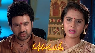 Manasu Mamata Serial Promo - 16th November 2019 - Manasu Mamata Telugu Serial