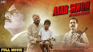 Ajab Singh Ki Gazab Kahani (2017) New Released Full Hindi Movie | 2017 Full Hindi Movie | Rajshri