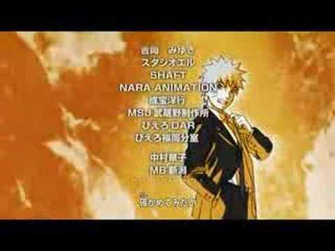 Naruto Shippuuden ending 5 - Surface - Sunao na Niji
