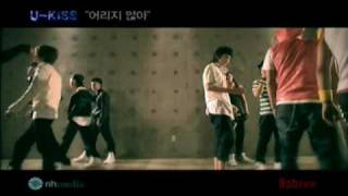Watch U-kiss Not Young video