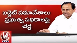 CM KCR May Present Telangana Budget 2019 | Vote On Account
