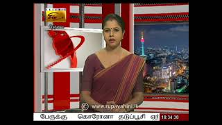 2021-03-05 | Nethra TV Tamil News 7.00 pm