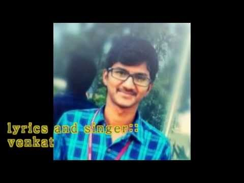 Amaravathi Song