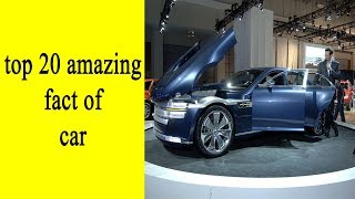 top 20 amazing fact of car || amazing facts about car