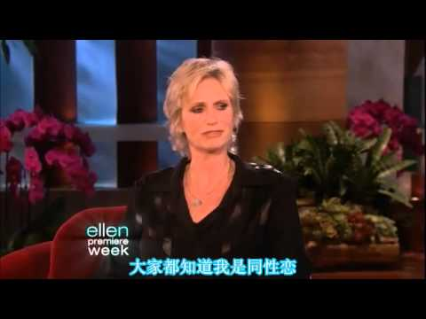 2010 09 15 Jane Lynch,Daughtry ellen show s08e003