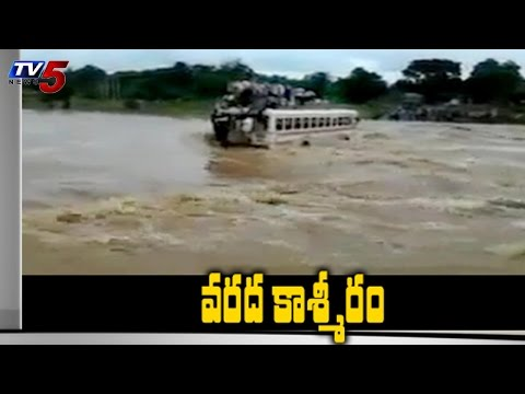 Floods hit Jammu and Kashmir | Bus washed away in flash floods : TV5 News