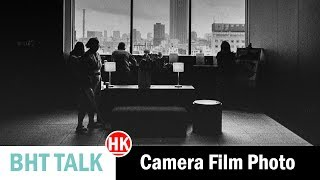 Camera Film Photo in Hong Kong