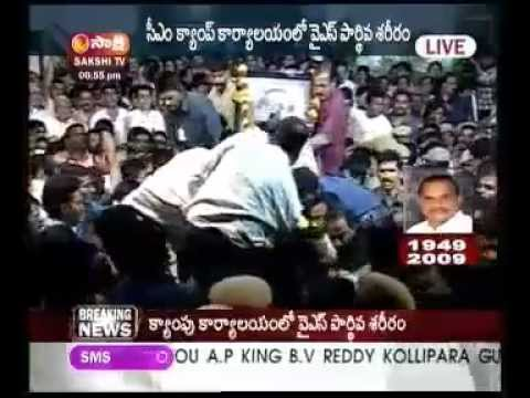 Andhra Pradesh CM YS Rajasekhara Reddy Dead Body Visuals.