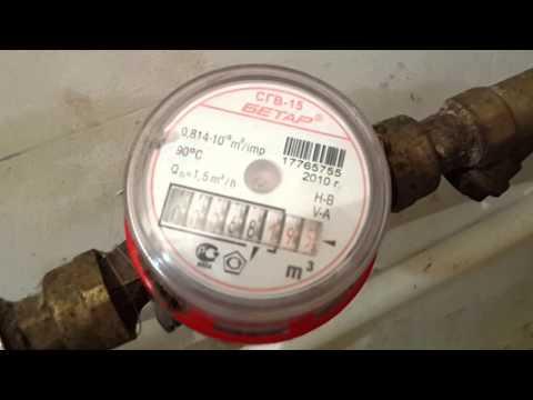 пойман за смоткой газового счетчика какое наказание