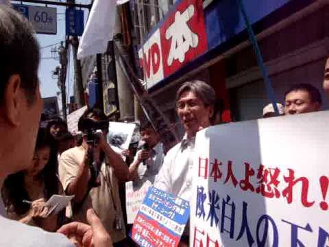 愛国者なら一対一でやろう鈴木邦男氏@ザ・コーヴ上映阻止横浜